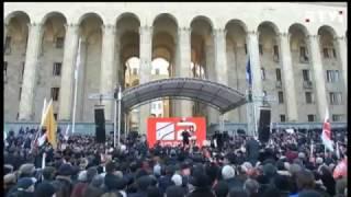 Грузинская оппозиция выступила в поддержку телеканала «Рустави 2»