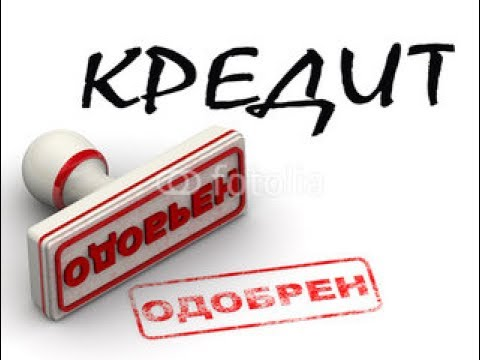 Экспресс-займы онлайн на карту или Киви в Москве