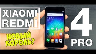 Xiaomi Redmi 4 Pro (Snapdragon 625) - Розархівація (ОГЛЯД) самого гарячого пиріжка цієї осені! Відгук