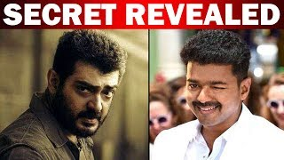 Thala Thalapathy secret revealed