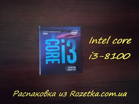 Процесор Intel Core i3-8100 3.6GHz/8GT/s/6MB (BX80684I38100) s1151 BOX