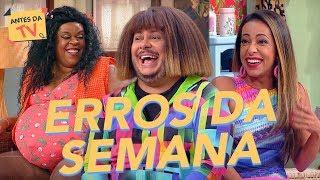 Vai Que Cola | ERROS DE GRAVAÇÃO e elenco não se aguenta sem rir! | Humor Multishow | Parte 4