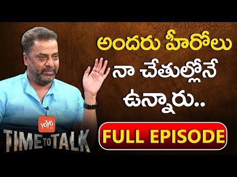 Actor Raja Ravindra Exclusive Interview | Time to Talk | Frankly Speaking | YOYO TV Channel