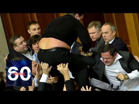 Выборы в Раду: кого из скандальных нардепов больше не увидят в парламенте. 60 минут от 22.07.19