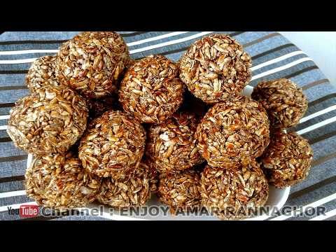 বিকালের বা সকালের খাবার বা চায়ের সাথে মজাদার নাস্তা চিড়ার মোয়া রেসিপি - Bangali Chirar Moa Recipes