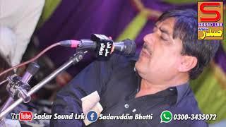 Hin des te aakhir shahe by Sajid Ali Sajid sindhi live mehfil song