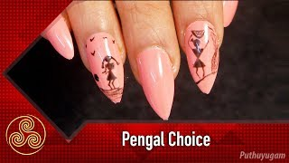 Warli designs Nail Art Ideas