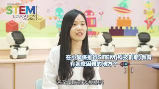 Publication Date: 2020-07-07 | Video Title: 仁濟醫院蔡衍濤小學 電腦科副科主任 - 張敏儀老師