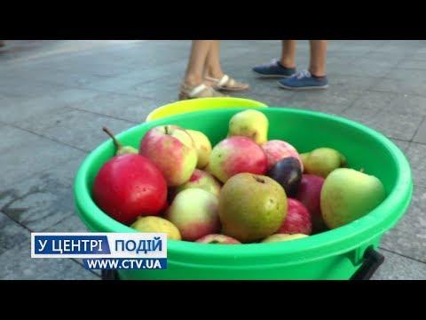 Телеканал C-TV: Яблуневий спас