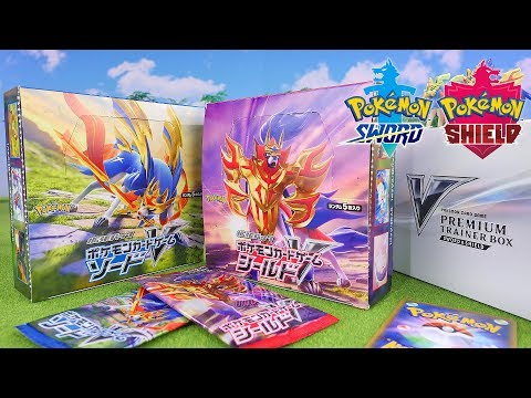 New Pokemon Sword And Shield TCG   Premium Trainer Box