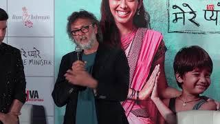 'Mere Pyare Prime Minister' Trailer Launch with Rakeysh Omprakash Mehra part 1 | Jayantilal Gada