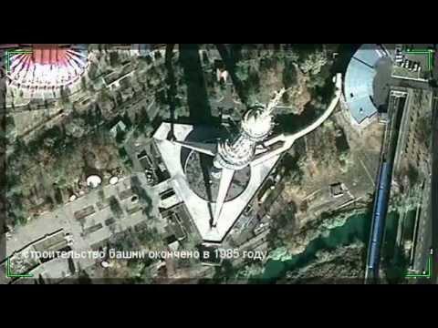 видео: Ташкент.Телебашня со спутника.