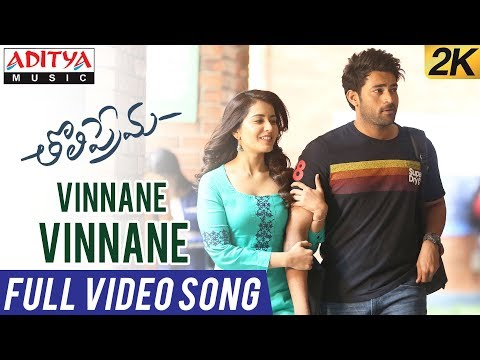 Vinnane Vinnane Full Video Song | Tholi...