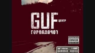 Guf / ГуФ - Кто как играет