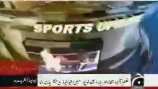GEO TV Live , Online Geo Tv, Watch GeoTV News16