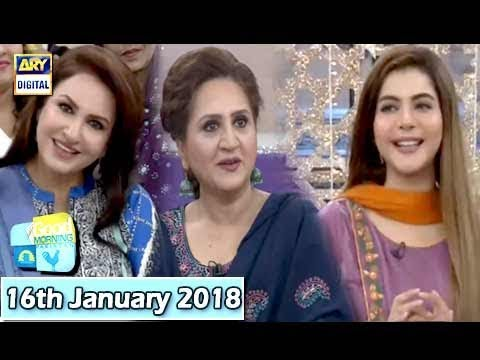 Good Morning Pakistan - 16th January 2018 - ARY Digital Show