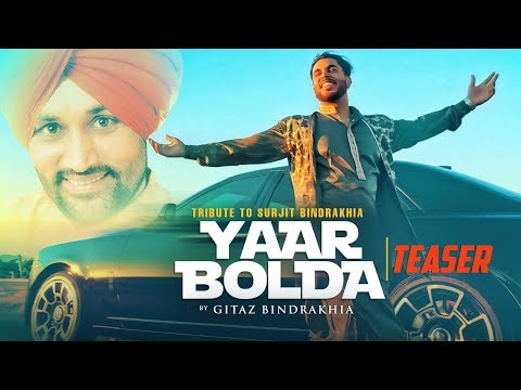 Song Teaser ► Yaar Bolda | Gitaz Bindrakhia | Releasing on 10 February 2019