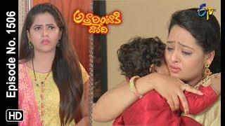 Attarintiki Daredi | 31st August 2019 | Full Episode No 1506 | ETV Telugu