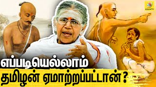 Interview with Kalaiyarasi Natarajan   Saiva Peravai