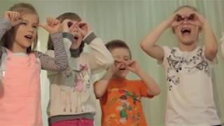Английский язык в детском саду «Радость моя»