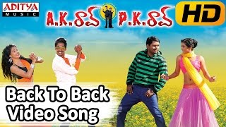 AK Rao PK Rao || Full Video Songs Back To Back || Dhana Raj, Tagubothu Ramesh, Daksha, Sruti