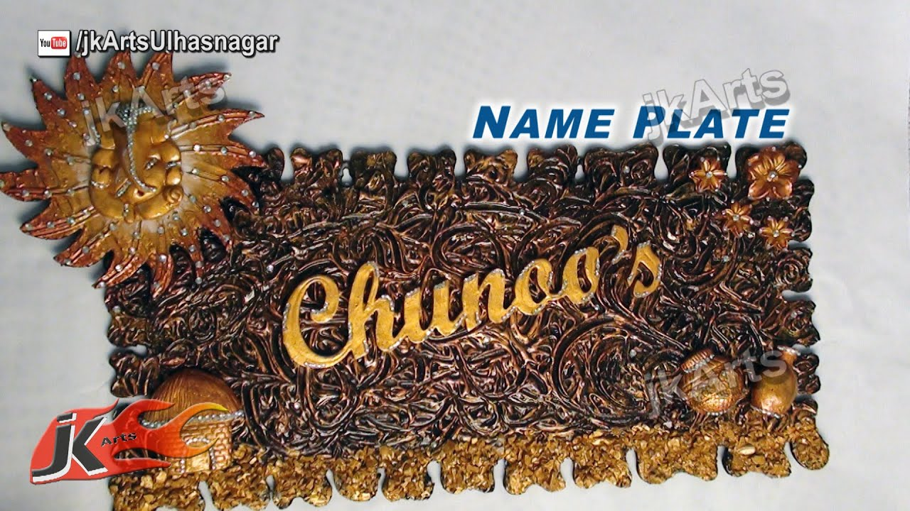 Name Plate Ideas Jk Craft Ideas 038 Youtube