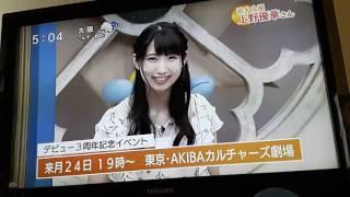 恋日記 2016 6.25.