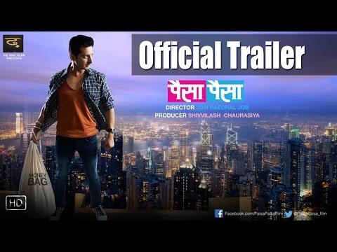 Paisa Paisa     Sachit Patil  Spruha Joshi  Milind Shinde  Marathi Movie 2016