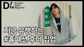 [Dcollect Video Magazine] 지금 유…