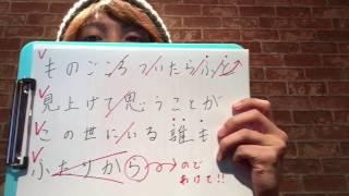カラオケ採点ランキングUPを応援します! 金子先生ワンポイントレッスン...
