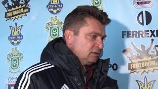 Сергій Пучков: Маємо зробити правильні висновки