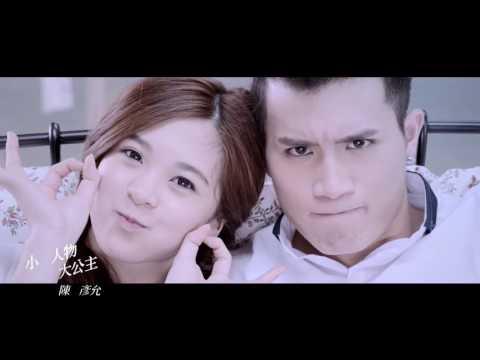 [Vietsub - Pinyin] Nobody And Princess - 陳彥允 Ian Chen - OST Love Myself or You