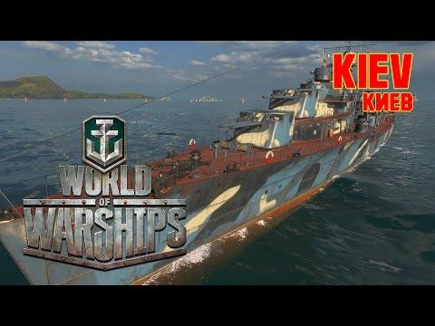 World of Warships - Kiev Blocks Out the Sun