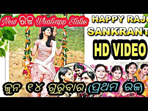 Happy Raja In Advance Banaste Dakila Gaja,New Odia Whatsapp Status (Raja Gita) B. Nayak Presentation