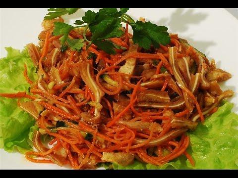 салат из свиных ушей с болгарским перцем рецепт