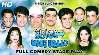 MAUJ URAAO (FULL DRAMA) - BEST PAKISTANI COMEDY STAGE DRAMA