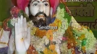 15 February Sevabhaya song Asola naik