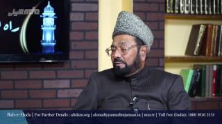 Urdu Rahe Huda 4th Feb 2017 Ask Questions about Islam Ahmadiyya