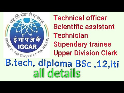IGCAR(Department of Atomic energy) recruitment 2018-all details