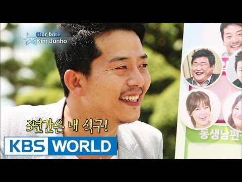 Guerilla Date with Kim Junho (Entertainment Weekly / 2014.08.30)