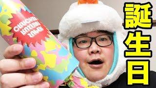 【生放送フル】デカキンの誕生日を油風呂みんなで祝おう!!!