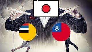 Марионеточные страны Японской империи