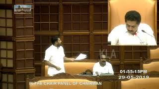 Shafi Parambil MLA - Budget - Demands for Grants - 29-05-2019