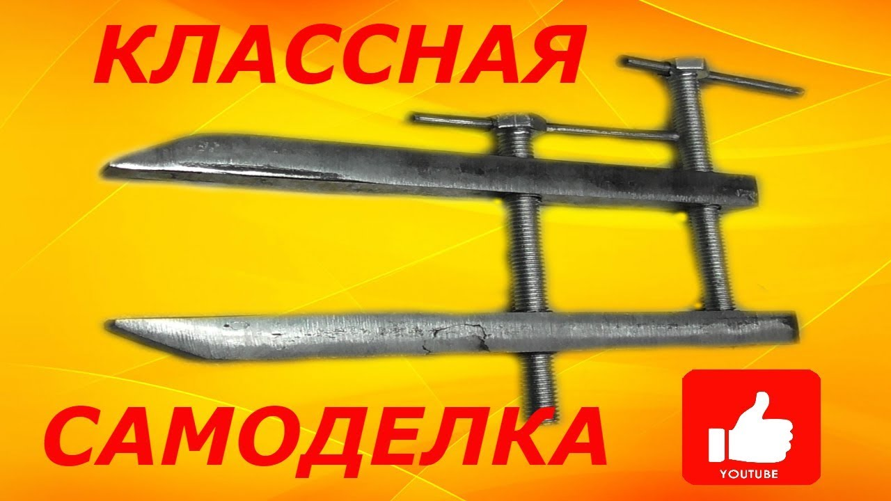 КЛАССНАЯ САМОДЕЛКА, СТРУБЦИНА БЕЗ ЗАТРАТ,СВОИМИ РУКАМИ!!!