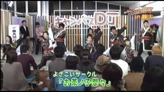 静岡大学 お茶ノ子祭々 第61回静大祭