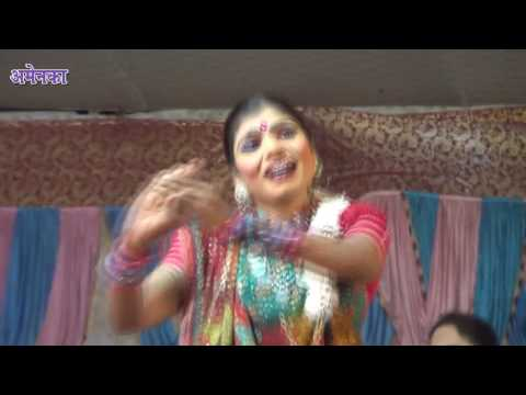 Mola Daga Diye Re Bhaura Kavita Vasnik Cg Songs