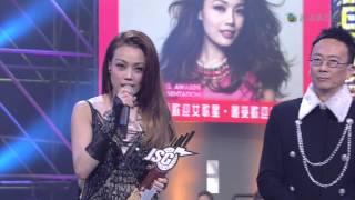容祖兒 - 小日子 Live @ 最受歡迎女歌星 2013