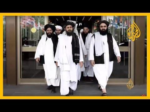 في يوم الهدنة الأولى بأفغانستان.. ترحيب واسع وتطلع للسلام الشامل  - نشر قبل 7 ساعة