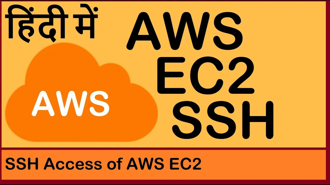 How to SSH into AWS EC2 Instances | Hindi