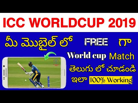 How To Watch Free ICC World Cup 2019 Live On Mobile Telugu | By ITECH TELUGU